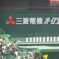 第98回全国高校野球選手権石川県大会~準決勝~ 星稜 vs 小松大谷