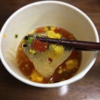 美味しくてヘルシー♪  エースコック スープはるさめ
