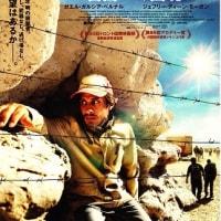 2015年メキシコ映画『ノー・エスケイプ』
