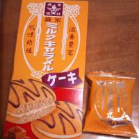 森永ミルクキャラメルケーキ♪