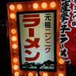 2017 ㊲JULY【天 神 祭】