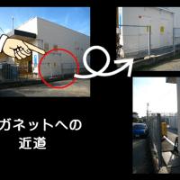 福岡市早良区レガネットまで徒歩約30秒 ■リーズナブルリノベ賃貸 ■FIGARO 103号