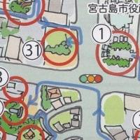 綾道 平良北コース巡り 1. ①住屋御嶽