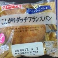 4月のパン 2