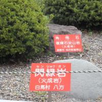 120929 糸魚川周遊3-3(長野市内)終