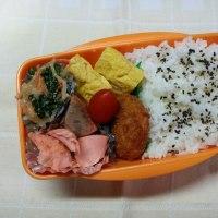 焼き鮭 弁当