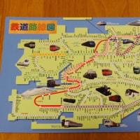 枕崎→【区】東京都区内ラストラン