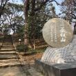 『浪速史跡めぐり』茶臼山と河底池(天王寺公園内)・大阪は天王寺公園内には旧蔵屋敷とか、庭園、美術館に旧住友家の本邸