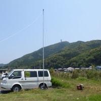 福井県三方郡および三方上中郡から運用しました