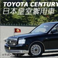 【もしかしてのもしかしてですけど・・・・・】天皇陛下がお乗りになられる専用の車【御料車】は本当に凄かった
