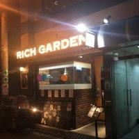 【大阪⚫︎梅田】「RICH GARDEN(リッチガーデン)梅田中崎町店」のテリヤキバーガー