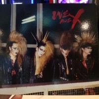 We are X @セントラルワールド7階 のSF Cinema