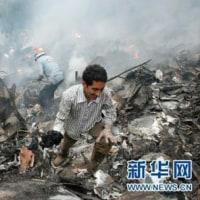 パキスタン航空の旅客機が墜落し40人全員死亡した