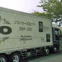 さっきー的G20in広島レポ0