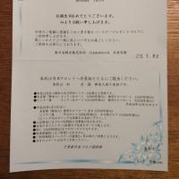 初打ち:千葉新日本ゴルフ倶楽部