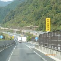 碧い滝に魅了される 西沢渓谷ハイキング