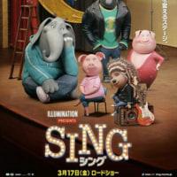 「SING」観る