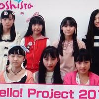 HBCラジオ「Hello!to meet you!」第22回 前編 (2/26)