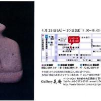 今朝(4月24日)の東京のお天気:曇り、作品展、(4月の作品:永遠の少女)