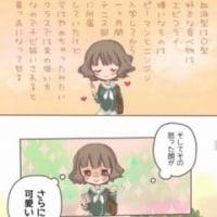 comicoから飛び出すアニメ「ももくり」 主演キャストに加隈亜衣と岡本信彦を発表