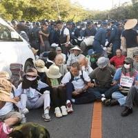沖縄が無法地帯化