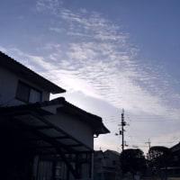 きょうの空(1月18日)