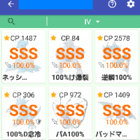 100%ポケモン