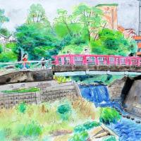 香流川ー緑橋