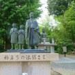 中国三十三ヵ所観音霊場めぐり 6回目