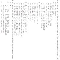 大学入試センター試験・国語 3