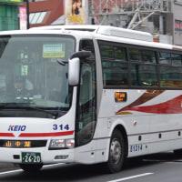京王東 X51314