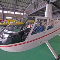 民間用ヘリコプター