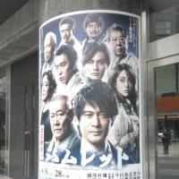 NHK交響楽団が素晴らしかったです!