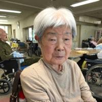 """93才の介護ダイアリー、豊子さんには""""やさしさのオーラがある、ボクの入浴の介護者が告げた!"""