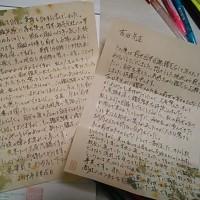 輪廻転生の前世鑑定を受けた方からの感想のお手紙・・・・信頼へ感謝