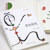 一指 李承憲(イルチ イ・スンホン)氏 新刊!!『筆絵瞑想~365日生活瞑想集』発売(*^-^*)
