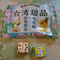 チロルチョコ「台湾甜品」