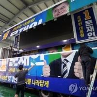韓国の選挙カー