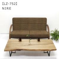 【撮影報告】楡 一枚板 リビングテーブル を撮影致しました。【LZ-752】