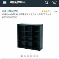 本棚という名のゲーム棚が欲しい