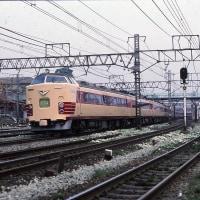 上野駅を発着した列車たち(新幹線大宮駅開業後)  続編