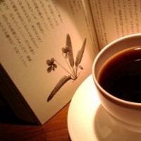 読書とコーヒーと試写会