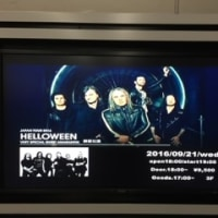 「Helloween  My God-Given Right Tour 」