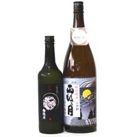 ◆日本酒◆広島県・相原酒造 雨後の月 特別純米酒 山田錦 & 純米酒 ugo no tsuki
