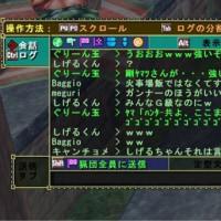 【MHF-G】歌姫についてまとめとレビュー 5/3最終更新