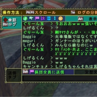��MHF-G�۲�ɱ�ˤĤ��ƤޤȤ�Ȏڎˎގ��� 5/3�ǽ�����