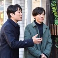 テレビ Vol.168 『ぴったんこカン☆カン』
