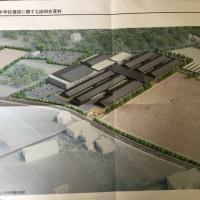 ひたち野地区の中学校建設説明会