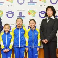 ジュニアオリンピック出場のY'pepが表敬訪問に来庁されました。
