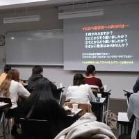 文京学院大学レポート その1です!